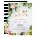 Tropical Floral or Luau Style Bridal Shower