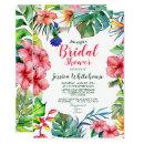 Tropical Floral Watercolor Bridal Shower Invite