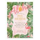 Tropical Pink Gold BRIDAL SHOWER Invite FLAMINGO