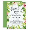 Tropical Theme Watercolor Bridal Shower Brunch