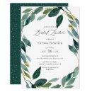 Watercolor Eucalyptus Wreath Bridal Luncheon Invitation