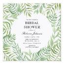 Watercolor Leaves Round Frame Bridal Shower Invite