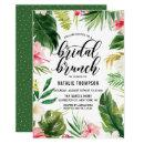 Watercolor Tropical Floral Frame Bridal Brunch