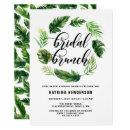 Watercolor Tropical Leaves Wreath Bridal Brunch