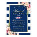 Wedding Bridal Shower | Navy Blue Stripes Floral