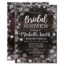 Winter Bridal Shower Invitation, Rustic Bridal